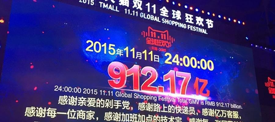 E-commerce | Alibaba 11 November Transactions reached 912 millions